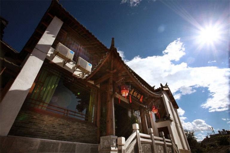 Gudao Yanyu Leisure Inn, Lijiang