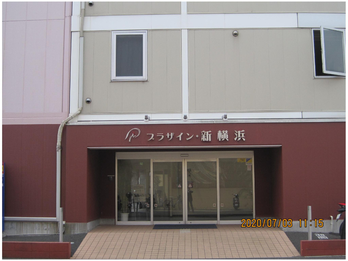 Plaza Inn Shin-Yokohama, Yokohama