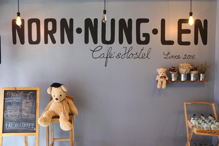 Norn Nung Len Cafe'&Hostel, Muang Chiang Rai