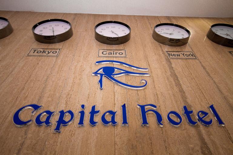 Capital Hotel, Qasr an-Nil