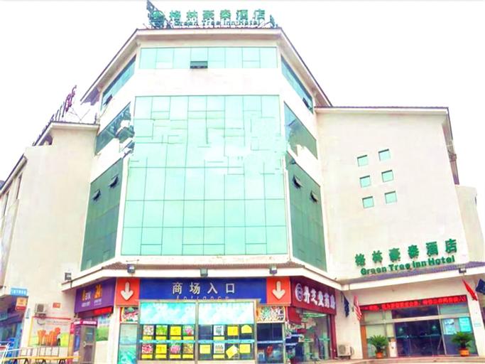 GreenTree Inn Suzhou Mudu Ancient Street Express Hotel, Suzhou