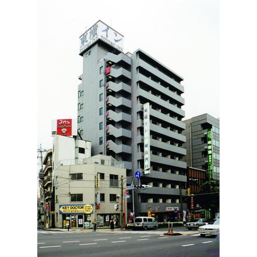 Toyoko Inn Yokohama Nishi-guchi, Yokohama