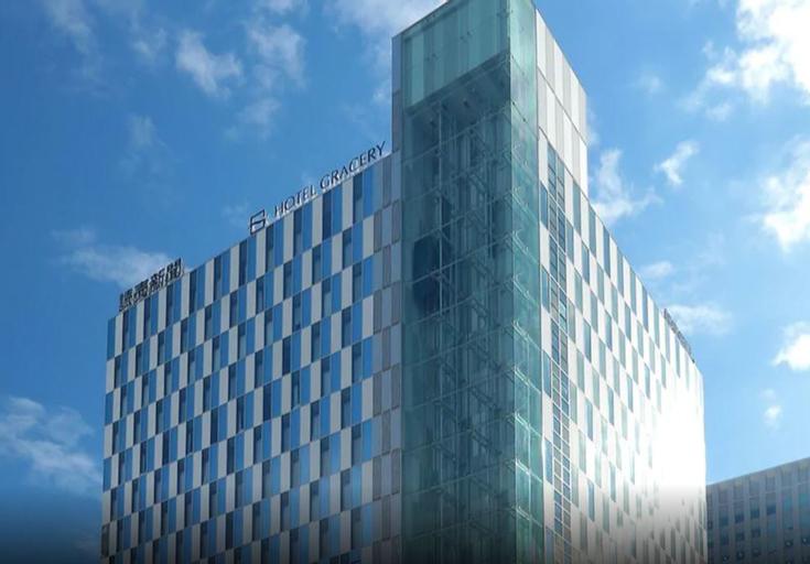 Hotel Gracery Sapporo, Sapporo