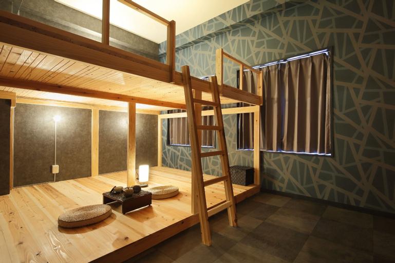 IKIDANE HOUSE - Hostel, Kita