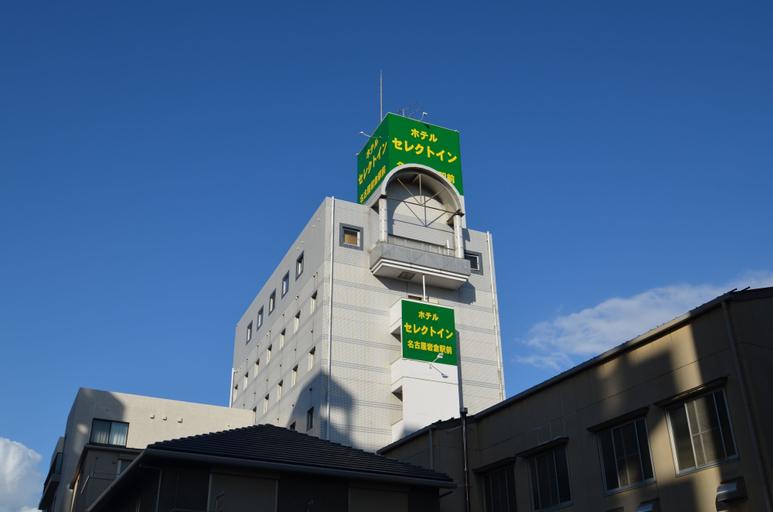 Hotel Select Inn Nagoya Iwakura Ekimae, Iwakura