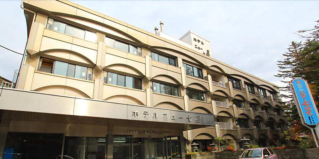 Hotel New Shichisei, Kusatsu