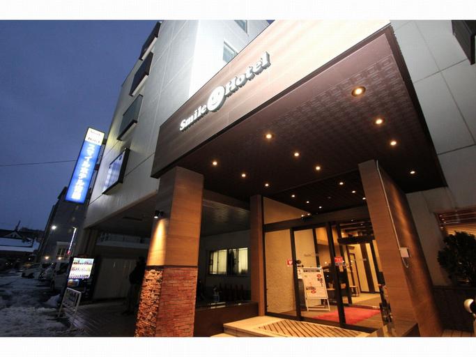 Smile Hotel Aomori, Aomori
