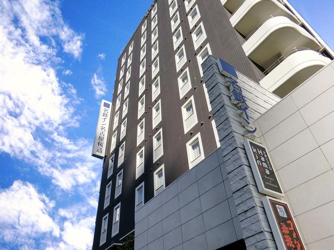 Meitetsu Inn Nagoya Sakuradori, Nagoya