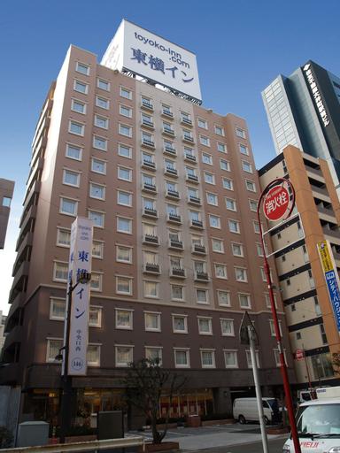 Toyoko Inn Tokyo Shinagawa Oimachi, Shinagawa