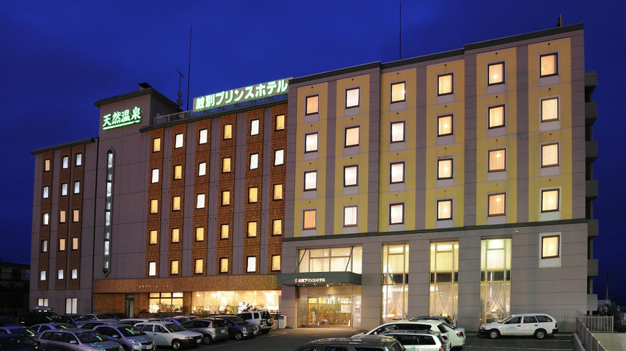 Mombetsu Prince Hotel, Monbetsu