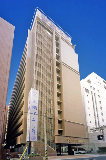 Toyoko Inn Kobe Sannomiya No.2, Kobe
