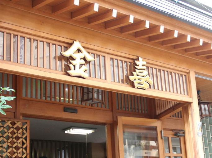 Kaneki Hotel, Yamanouchi