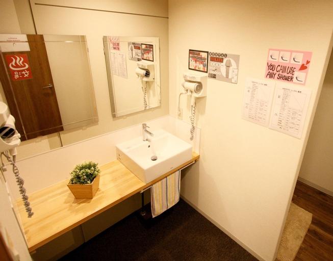 Osaka Guesthouse Nest - Hostel, Osaka