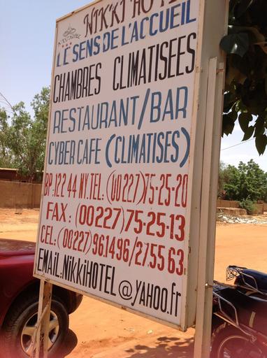 Nikki Hotel, Niamey