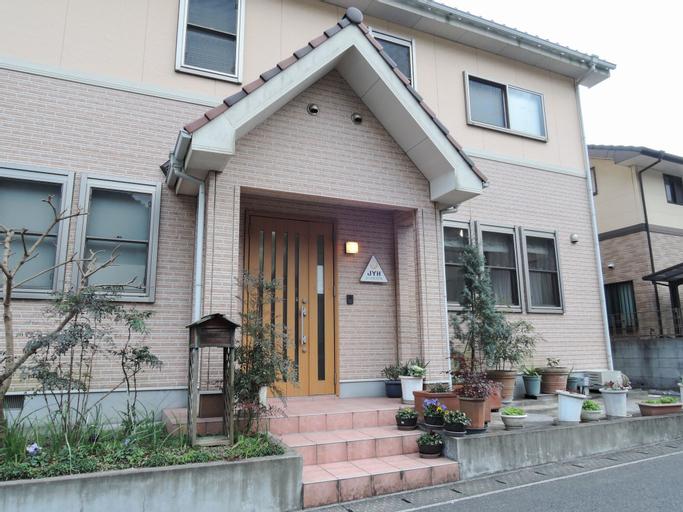 Beppu Yukemuri-no-oka Youth Hostel, Beppu