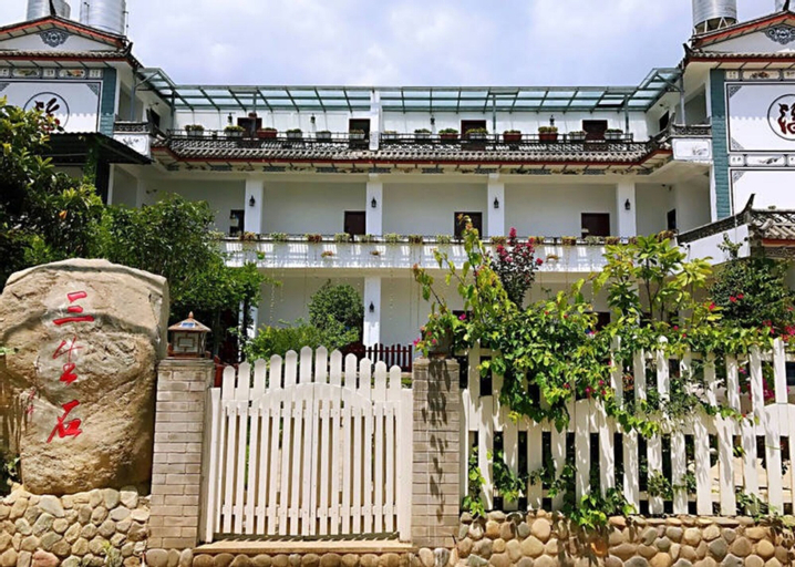 Da Li Ling Hai Xiang Yue Inn, Dali Bai