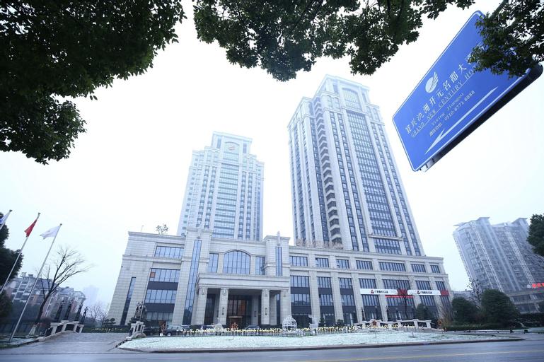 Grand New Century Hotel Yixing, Wuxi