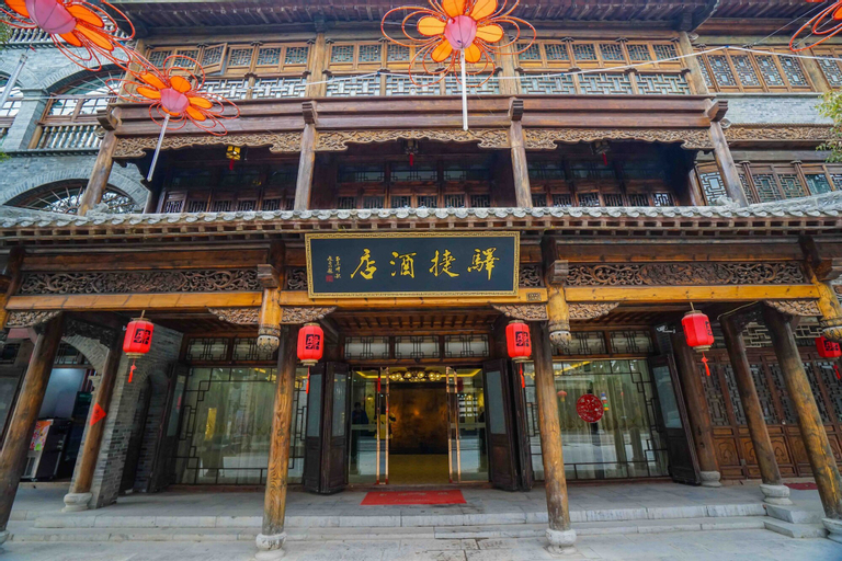 Yijie Holiday Hotel Taierzhuang Old Town, Zaozhuang