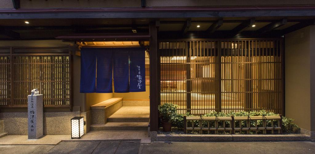 Kizukuri no Yado Hashizuya, Misasa
