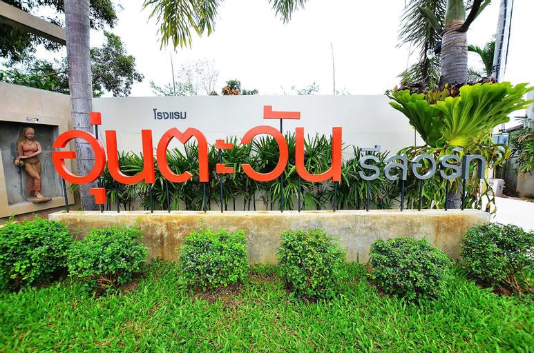 Aoontawan Resort Songkhla, Muang Songkhla