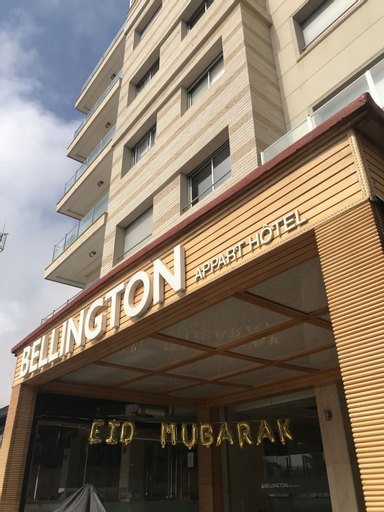Bellington Appart Hotel, Berkane Taourirt
