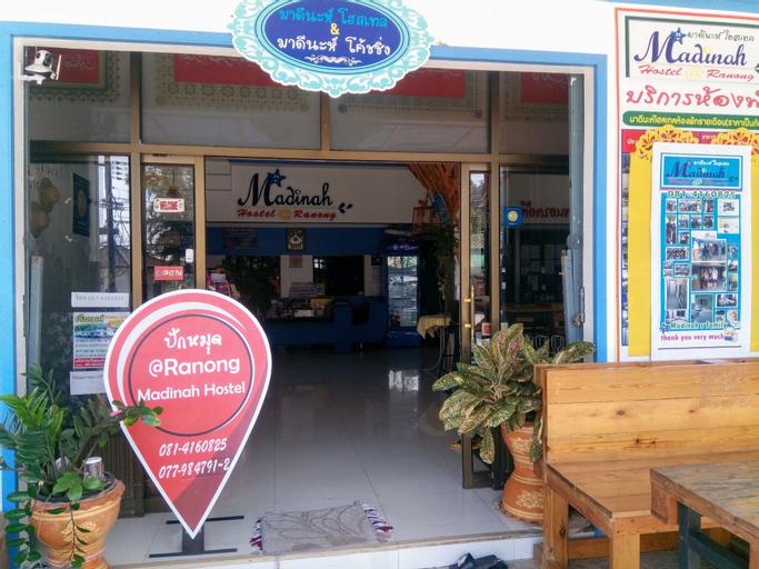 Madinah Hostel Ranong, Muang Ranong
