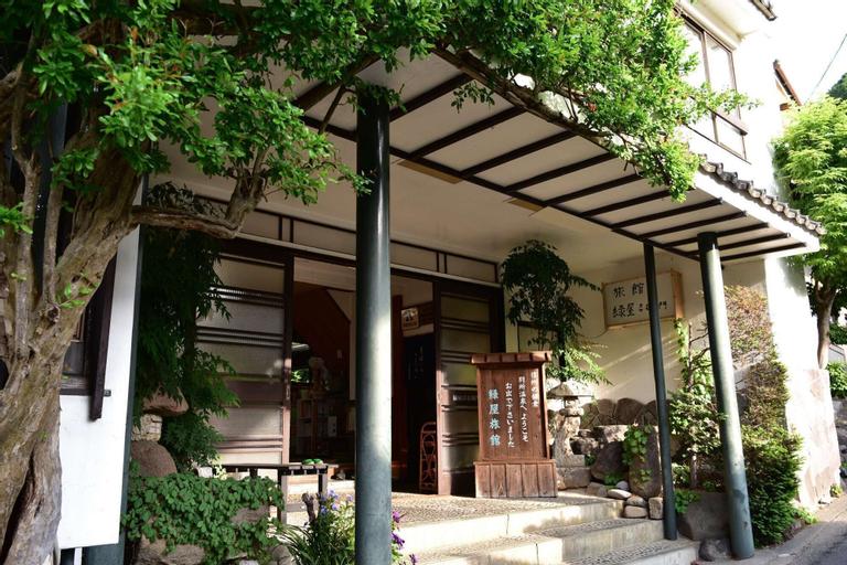 Midoriya Ryokan Kichiemon, Ueda