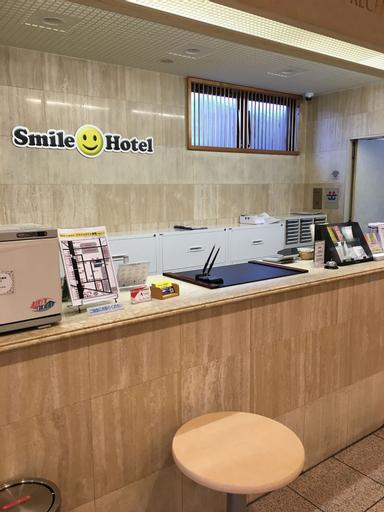 Smile Hotel Sugamo, Toshima