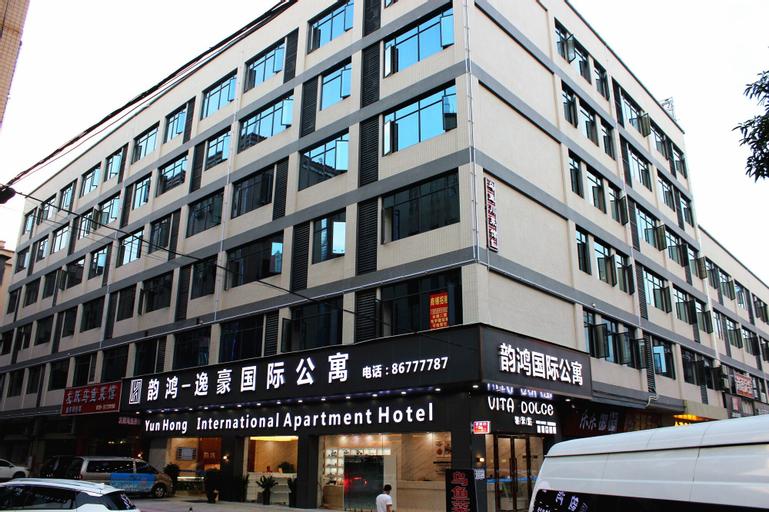 Yi Hao International Apartment, Guangzhou