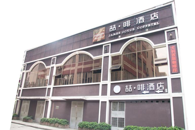 James Joyce Coffetel (Tianhebei), Guangzhou