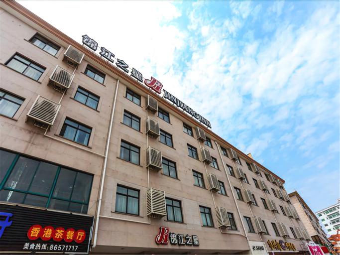 Jinjiang Inn (Dongyang Hengdian World Studios), Jinhua