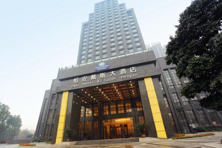 Days Hotel Suites Hengan Chongqing, Chongqing