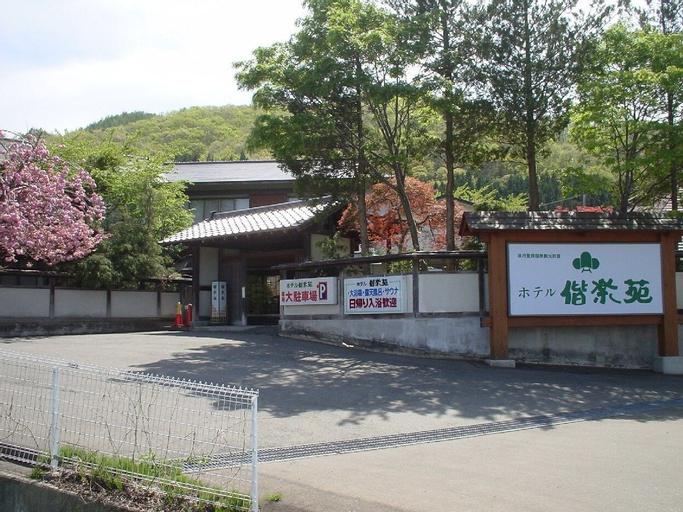 Hotel Kairakuen, Shizukuishi