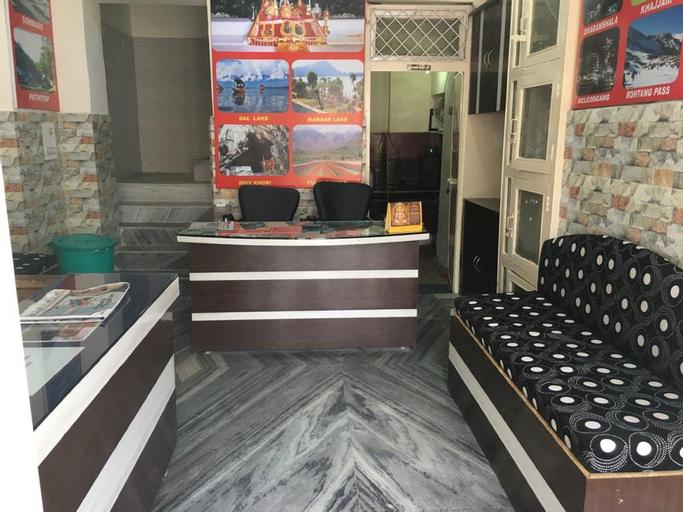 Hotel Nirmal, Reasi