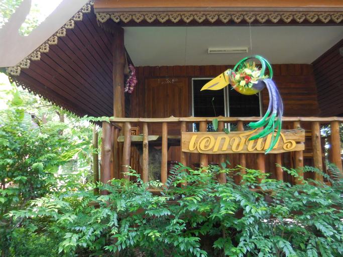 Akechanok Resort&Homestay, Muang Phitsanulok