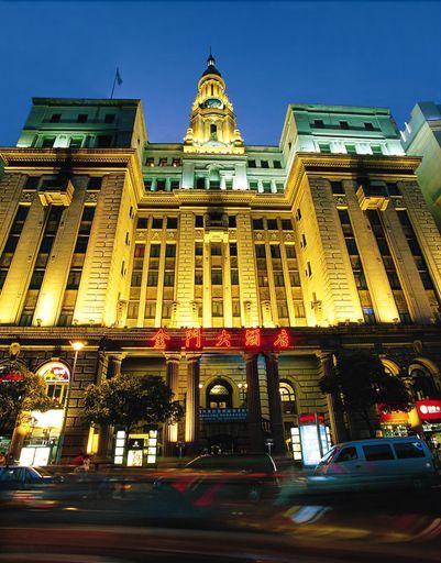 Jin Jiang Pacific Hotel Shanghai, Shanghai