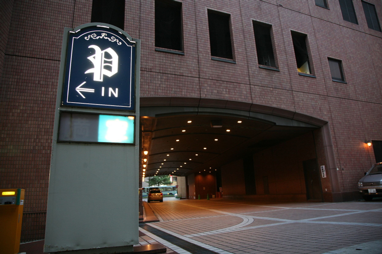 Koyo Grand Hotel, Sendai