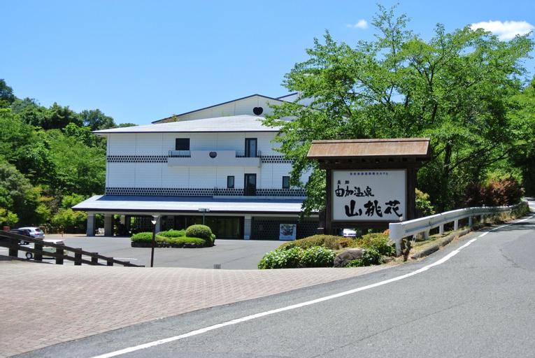 Kurashiki Yuga Onsen Hotel SANTO-KA, Kurashiki