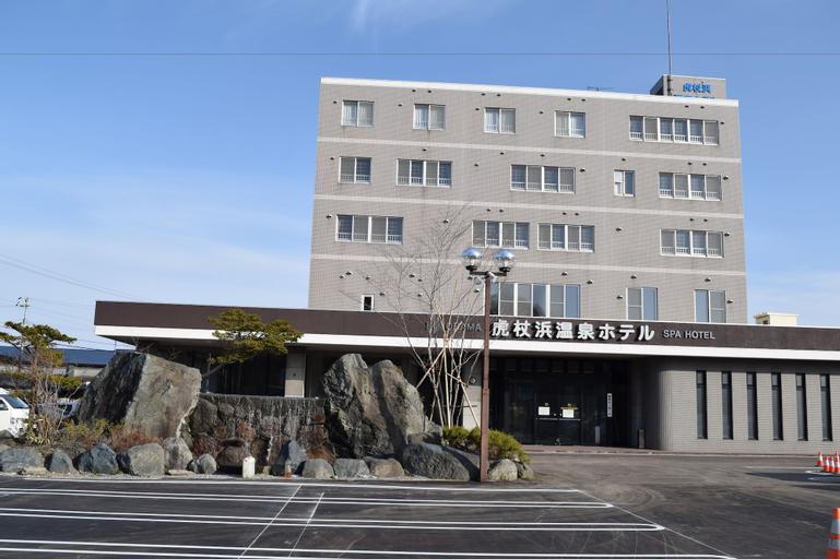 KOJOHAMA SPA HOTEL, Shiraoi