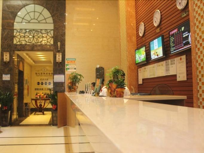 GreenTreeInn Shenzhen Henggang Wenti Square Xianle Road Hotel, Shenzhen