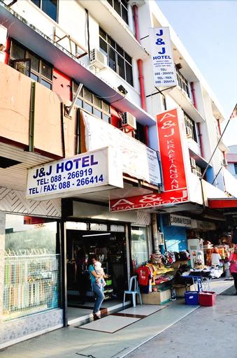 J & J Hotel, Kota Kinabalu