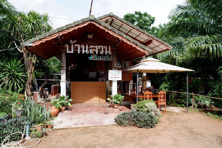 Baan Suan Resort, Don Sak