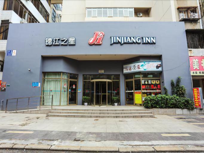 Jinjiang Inn Xiamen University Zhongshan Road, Xiamen
