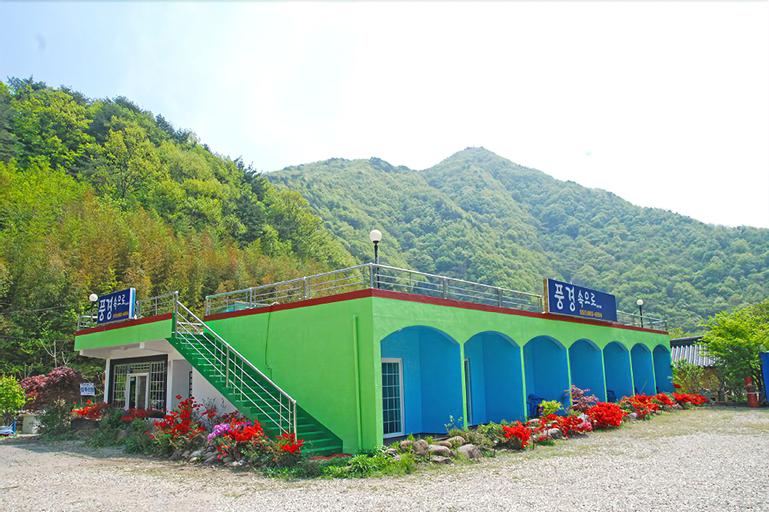 Hadong Pung-Gyeong Pension, Hadong