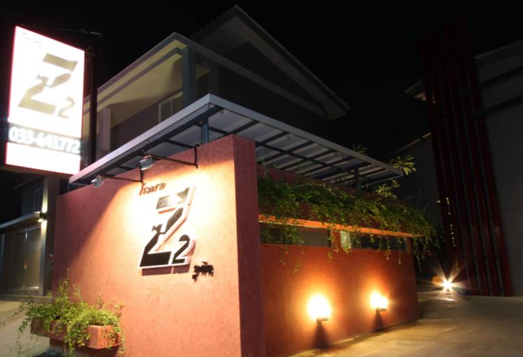 Z2 Boutique Hotel, Muang Chon Buri