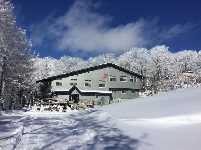 Lodge Christmas Rose ZAO, Yamagata