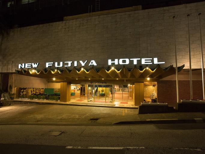 Atami New Fujiya Hotel, Atami