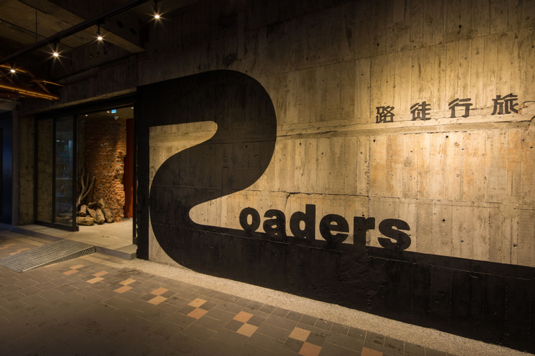 Roaders Hotel, Taipei City