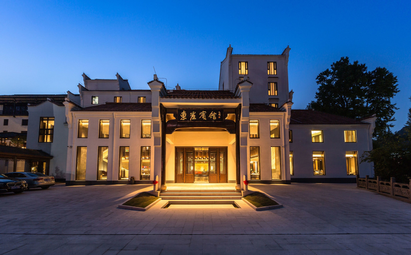 Jiuhua Mountain Dongya Hotel, Chizhou