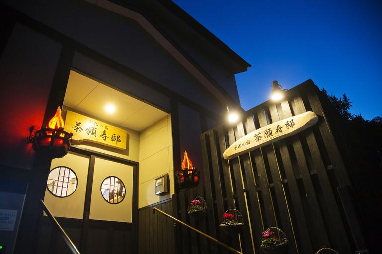 Uji Cha-gan-ju-tei House – Hostel, Ujitawara